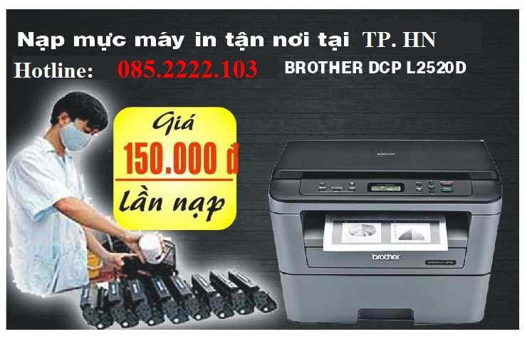 đổ mực máy in brother dcp l2520d